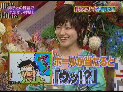 渡辺裕子。