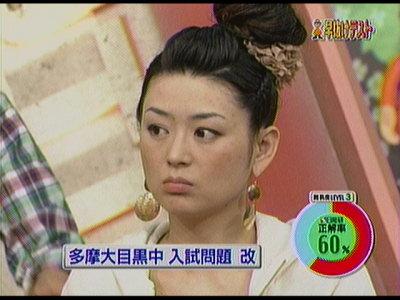 岡田理江。