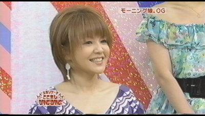 中澤裕子。