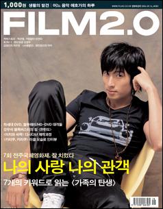 magazine_cover_282_L.jpg