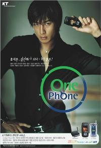 onephone.jpg