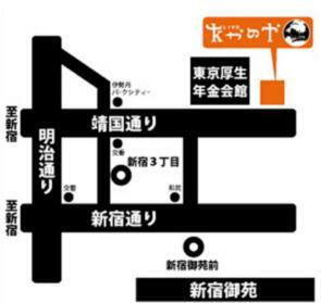 takanoya.jpg