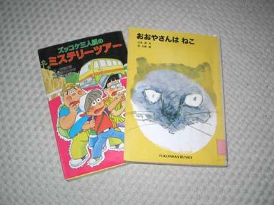 はーちゃんの本