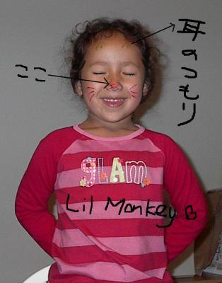 Neko-Monkey.jpg