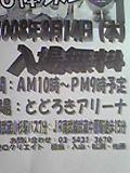 20080813125110