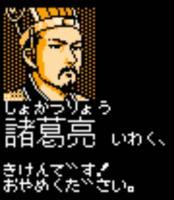 syokaturyou2.jpg