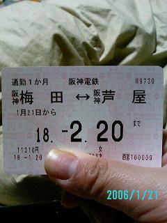 060121_020839.jpg