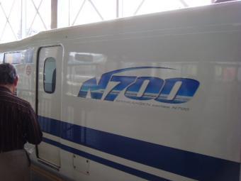 20081110-44