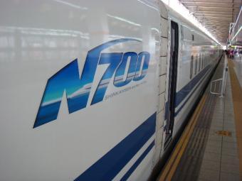 20081110-46