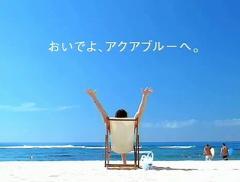 爽やかな、夏?