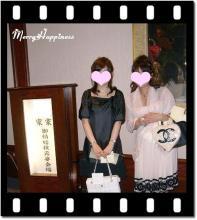 20080413_wedding