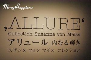 allure_chanel1