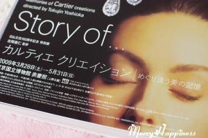 cartie1