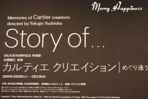 cartie4