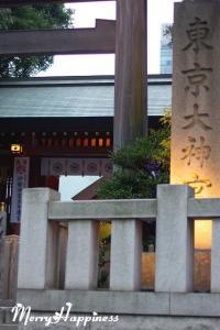 tokyo_temple3