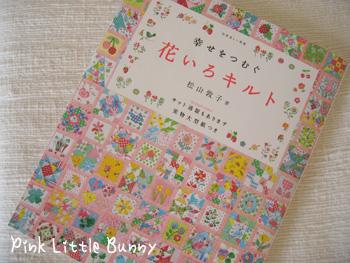 松山先生の本