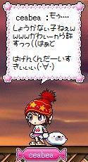 あMaple0068