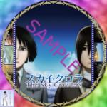 S-sample