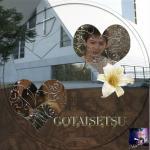 GOTAISETSU