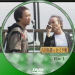 つま恋2006-1