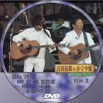 つま恋2006-2-1