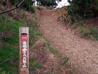 鳥取砂丘入り口
