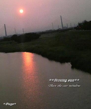 夕陽2-1[1]