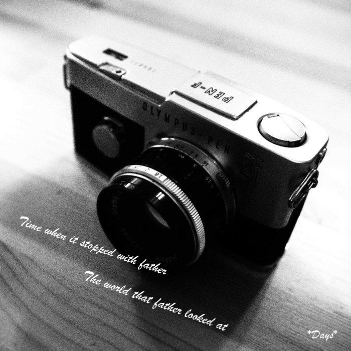 パパカメラ2[1]