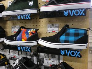 vox2.jpg