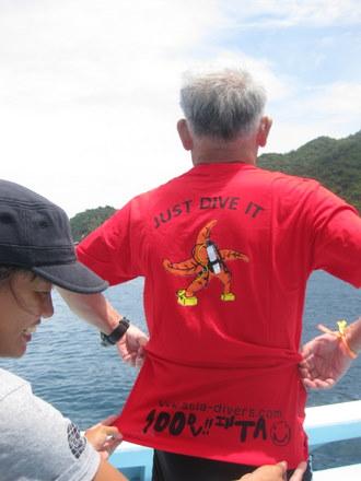 タオ島 ダイビング 100本記念やすさん