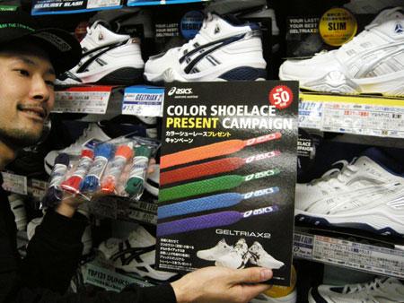 colorshoe.jpg