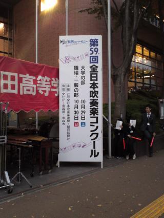 2011.10.30_zennkokutaikai_5