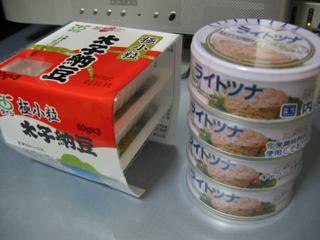 材料(ツナ缶、納豆)