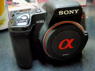 camera081118.jpg