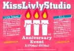 Kiss Livly Studio3周年イベント