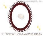 ヘッドドレス(白)