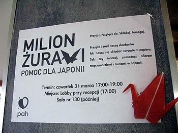 Milion Zurawi PJWSTK