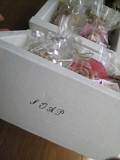 20080704-2