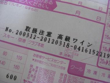 s-IMG_1128.jpg