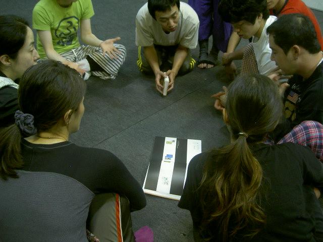 石踊さん会議
