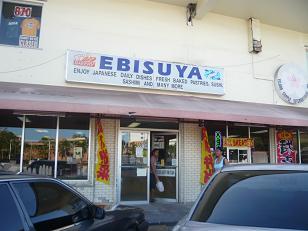 EBISUYA