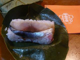 柿の葉寿司さくら