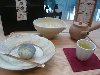 大和茶セット
