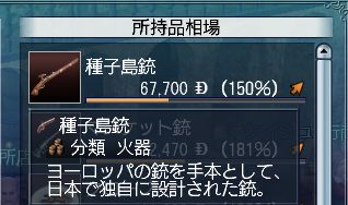 020511 大儲け3