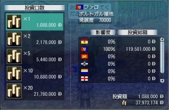 021411 爵位2