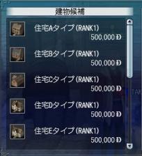 022511 開拓3