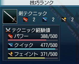041011 終焉5
