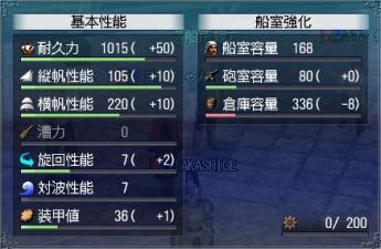 041211 装甲5