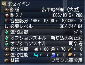 041211 装甲6