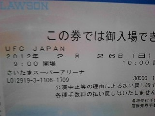 P2012_0122_132716.jpg